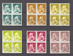 Spain 1986. Serie Basica. Ed 2829-34 (**) Bloque - 1981-90 Ongebruikt