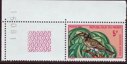 NIGER - Faune, Oiseaux - Y&T N° 238-241 + 243 - MNH - 1970 - Niger (1960-...)
