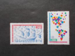 TURQUIE   -  CEPT   N° 2695 / 96  Année 1992  Neuf XX ( Voir Photo ) - 1992