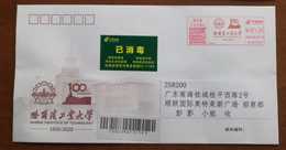 CN 20 Harbin Institute Metter Franking Machine PMK Cover Sent To Nanhai With Anti COVID-19 Pandemic Disinfected Label - Malattie