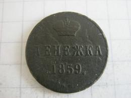 Russia Denga (1/2 Kopek) 1859 Plain Border - Rusland