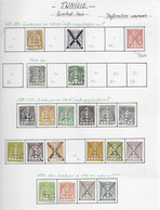 TUNISIE Lot  Timbres Oblitérés Taxe Entre N° 1 Et N°25  Perforation Renversée N° 7 Signé Brun - Oblitérés