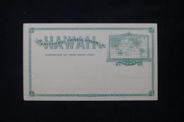 HAWAÏ - Entier Postal Non Circulé - L 83188 - Hawaii