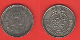 Afghanistan 1/2 Half Afgani 1952 AH 1331 - Afghanistan