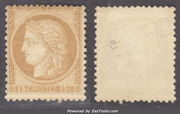 15c Cérès Gros Chiffres Neuf *  TB (Y&T N° 55, Cote 700€) - 1871-1875 Cérès