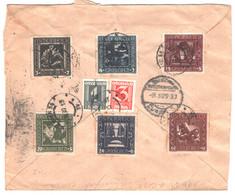 Austria 1930 Unif.368/73 Su Lettera Per La Romania VF/F - Storia Postale