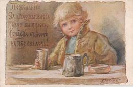 CPA RUSSIE @ DESSIN ENFANT VERRE @ - Rusia