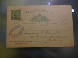 FUNCHAL - D.CARLOS I 10 RÉIS + 10 RÉIS  DO FUNCHAL AO PORTO - Postal Stationery