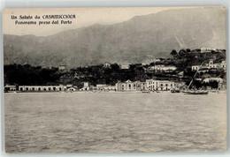 53222468 - Casamicciola Terme - Zonder Classificatie