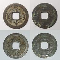 Vietnam Nguyen Dynastie 1 Phan - Gia Long Thong Bao 1802 - 1820 AD KM# 171.1 - Vietnam