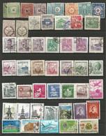 Corée : Avant 1945, Corée Du Sud, Corée Du Nord : Petit Lot De Timbres Oblitérés - Collezioni (senza Album)
