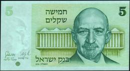 ♛ ISRAEL - 5 Sheqalim 1978 UNC P.44 - Israele