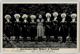52582601 - Ural-Kosaken-Chor Tracht Tschocha - Georgia