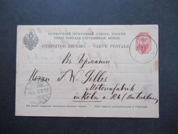 Russland Ukraine 1894 Ganzsache Aus Odessa - Köln. Stempel Technisches Patentbureau Ingenieur J.M. Fuchs Odessa - Covers & Documents