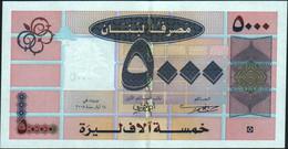 ♛ LEBANON - 5.000 Livres 2008 (٢٠٠٨) {Banque Du Liban} UNC P.85 B - Liban