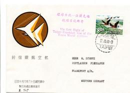 Taipei Frankfurt 1969 - First Flight TWA Boeing 707 - Erstflug 1er Vol - Republic Of China - Briefe U. Dokumente