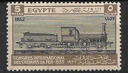 Egypte N° 146 Chemins De Fer   Neuf   *  *   B/ TB      Soldé   Le Moins Cher Du Site   ! ! ! - Unused Stamps