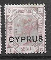 Cyprus 1880 Mh* 7 Euros Plate 14 - Cyprus (...-1960)
