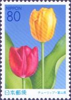 Japan - Tulip, Stamp, MINT, 2012 - Sonstige