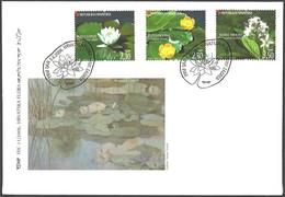 Croatia - Croatian Flora, FDC, 2006 - Sonstige