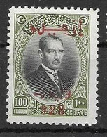 Turkey * Mint Hinged 1928 (250 Euros) For 10% - Ongebruikt