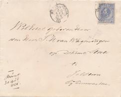 Nederland - 1888 - 5 Cent Willem III Op Cover Met Treinstempel KR MEPPEL-GRON: Naar Leeuwarden - Covers & Documents