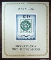 1966 Yugoslavia - Complete Set (MNH) Serbia Croatia Slovenia 100th Anniversary Of First Serbian Stamp Block B7 - Unused Stamps