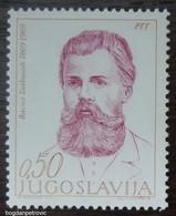 1969 Yugoslavia - Complete Set (MNH) Serbia Croatia Slovenia Macedonia Vasil Glavinov Socialism  B5 - Unused Stamps