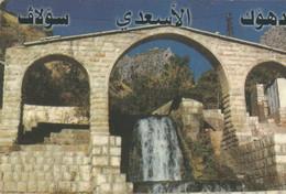 Al-Assadi (Iraq) - Bridge - Autres - Asie
