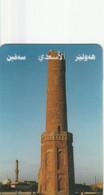 Al-Assadi (Iraq) - Chimney - Autres - Asie