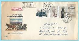 2343 - ARMENIA - 1978 - FDC - FIRST DAY COVER  INTERNATIONAL PHILATELIC EXHIBITION -(22cm X 11cm) - Armenia