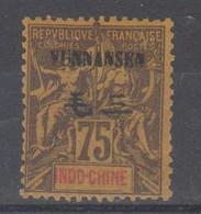 Yunnanfou  N° 13  Neuf  ** - Unused Stamps