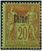 Chine (1894) N 7 * (charniere) - Non Classés