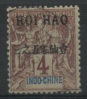 Hoi-Hao (1903) N 18 (o) - Usati