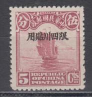 SICHUAN 1933 - Ship With Overprint MNH** OG XF - Sichuan 1933-34