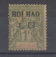 Hoï-Hao  N° 30  Neuf ** - Unused Stamps