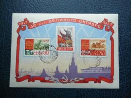 Great October Revolution # Russia USSR Sowjetunion # 1957 Used # Mi.2021/3 Block23 - Gebruikt