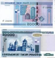 BELARUS 50000 Rubles 2000 (2012)  P 32 B  UNC - Belarus