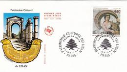 FDC 27/02/1999: Patrimoine Culturel Du LIBAN - 1990-1999
