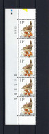 N°2449 CPL Buzin Drukdatumstrook 13.VII.92 Onpaar MNH ** POSTFRIS ZONDER SCHARNIER SUPERBE - 1985-.. Pájaros (Buzin)