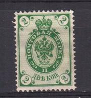 Russia 1902, 2 Kop, Vertically Laid Paper, Michel 46y / Scott 56, MNG - Ongebruikt