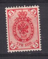 Russia 1902, 3 Kop, Vertically Laid Paper, Michel 47y / Scott 57, MLH - Ongebruikt