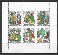 GERMANIA DEMOCRATICA DDR FOGLIETTI 1977 FIABE DEI FRATELLI GRIMM UNIF. 2281-2286 MNH XF - FDC: Hojas