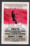GERMANIA DEMOCRATICA DDR FOGLIETTI 1977 ANNIVERSARIO DELLA RIVOLUZIONE D'OTTOBRE UNIF. BF 50 MNH XF - FDC: Hojas