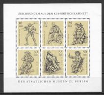 GERMANIA DEMOCRATICA DDR FOGLIETTI 1978 DISEGNI DI INCISORI SU RAME UNIF. 2347-2352 MNH XF - FDC: Hojas