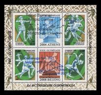 Tajikistan 2020 Mih. 917/20 Postponement Of Olympics Games In Tokyo To 2021. Football. Archery (overprint) MNH ** - Tadzjikistan