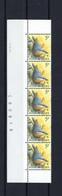 N°2294 H4 Buzin Drukdatumstrook 13.III.90 Paar MNH ** POSTFRIS ZONDER SCHARNIER SUPERBE - 1985-.. Birds (Buzin)
