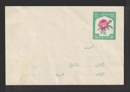 Egypt - 1968 - Postal Stationary - Spray Of Roses - Watermarked - Briefe U. Dokumente