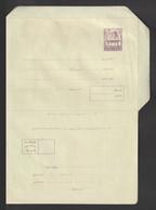 Egypt - 1969 - Postal Stationary - Definitive - Registered Letter Sheet - Briefe U. Dokumente