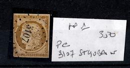 1849-1850 Cérès N°1  Filet Gauche  Pli  Dos  Bas Droite //PC  3107-St Gobain Cote +350€ - 1849-1850 Ceres